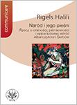 Naród i jego pieśni. Rzecz o oralności, piśmienności i epice ludowej wśród Albańczyków i Serbów