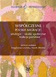 Współczesne polskie migracje: strategie – skutki społeczne – reakcja państwa