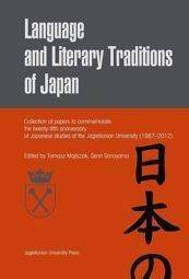Language and literary traditions of Japan